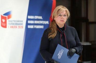 ЦИК: Попоправкам вКонституцию впервый день проголосовали 10 млн человек
