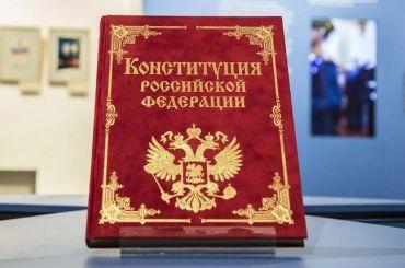 Ольге Фаттуш приписали любовь кпоправкам кКонституции