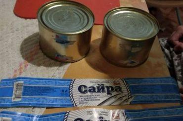 Смольный исключил изпродуктовых наборов рыбные консервы