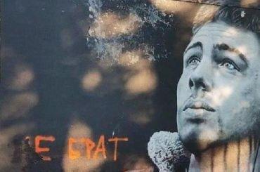 Вандалы вновь испортили граффити сБодровым вПетербурге