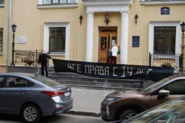 Активист «Другой России» приковал себя укомитета пообразованию Петербурга