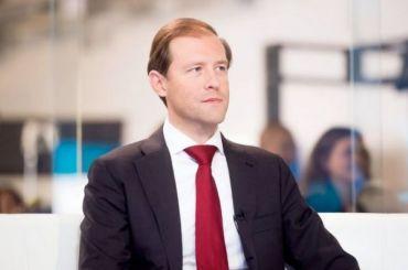 Министр промышленности назвал четыре козыря России