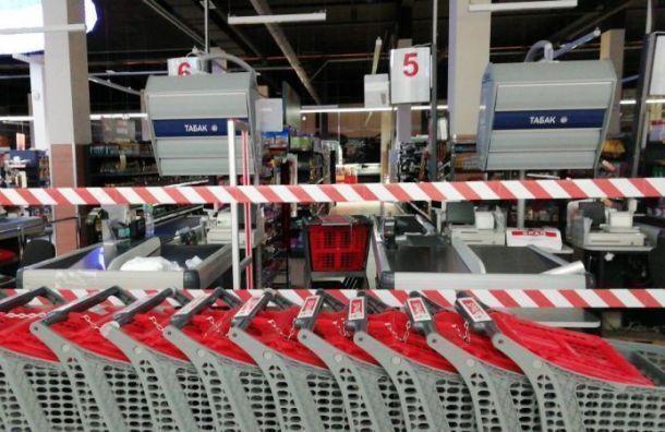 ГК «Дикси» закрывает магазины «Виктория» вПетербурге иЛенобласти