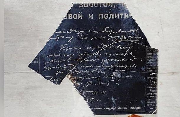 Загадочный автограф Сталина нашли вМузее Бродского