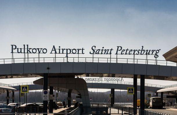 ОтСочи доКиргизии: вПетербурге отменили восемь рейсов