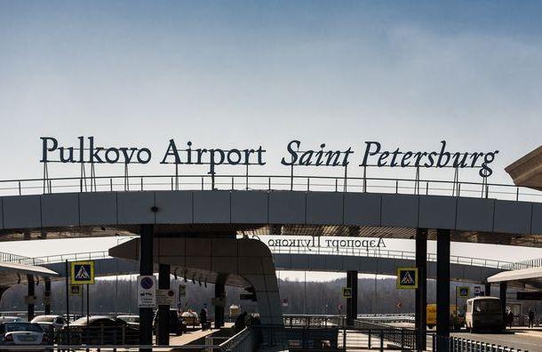 Самолеты немогут вовремя вылететь изПетербурга из-за сообщения обомбе