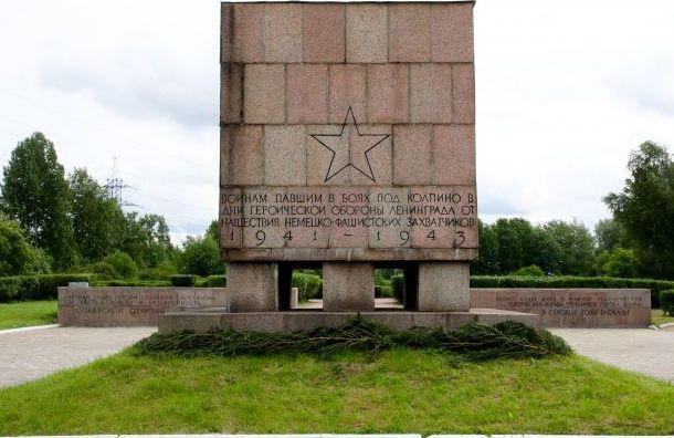 Капитальный ремонт Балканского воинского кладбища обойдется в37 млн рублей