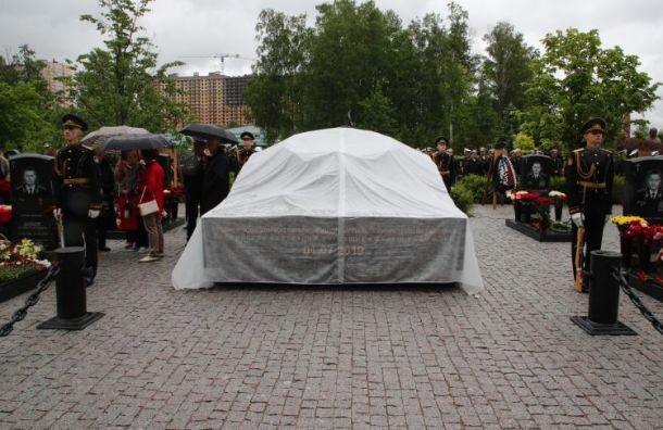 Мемориал погибшим вБаренцевом море подводникам открыли вПетербурге