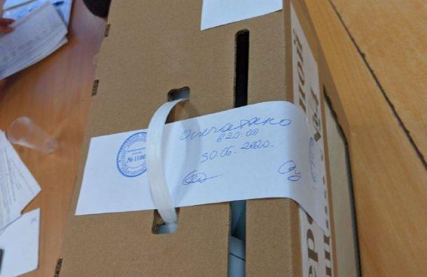 НаУИК №1100 наулице Тамбасова обнаружен вброс 700 голосов.