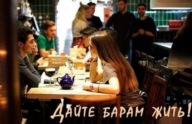 Беглов подписал закон озапрете рюмочных вПетербурге