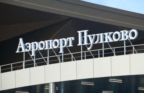 Восемь рейсов отменили изаэропорта Пулково утром 14июля