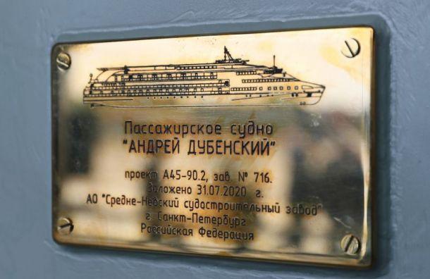 Пассажирский теплоход для Арктики впервые вРоссии построят вПетербурге