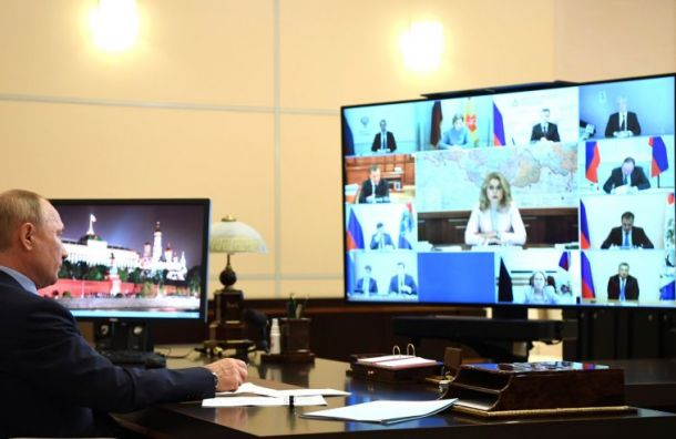 Путин: Ситуация скоронавирусом может качнуться влюбую сторону