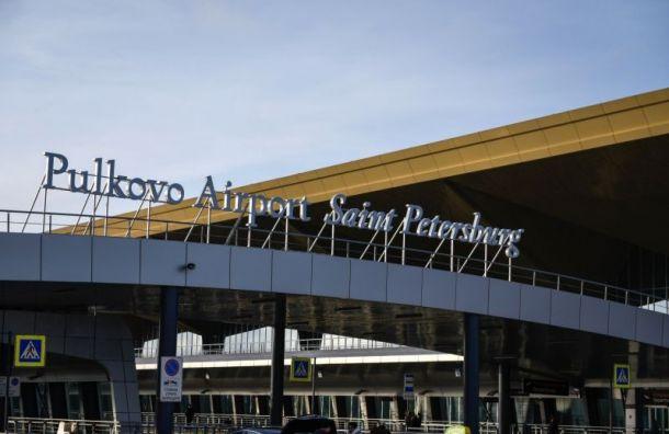 Три рейса отменили ваэропорту Пулково утром 30июля