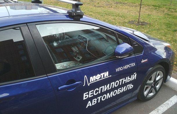 Беспилотные автомобили протестируют вПетербурге иЛенобласти