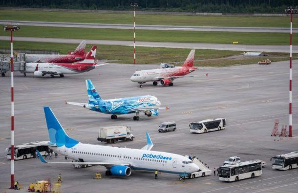 Аэропорт Пулково готов квозобновлению международного авиасообщения