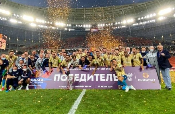 «Зенит» вошел втридцатку сильнейших клубов Европы