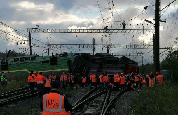 После столкновения поездов наКупчинской возбудили уголовное дело