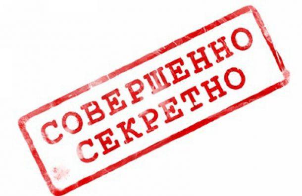 Жителя Петербурга судили запередачу секретных данных немцам