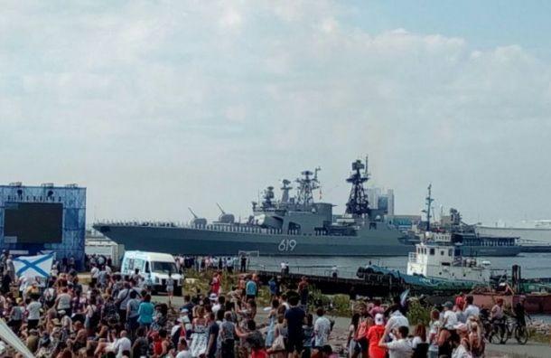 На въезде в Кронштадт введут пропускной режим из-за Дня ВМФ