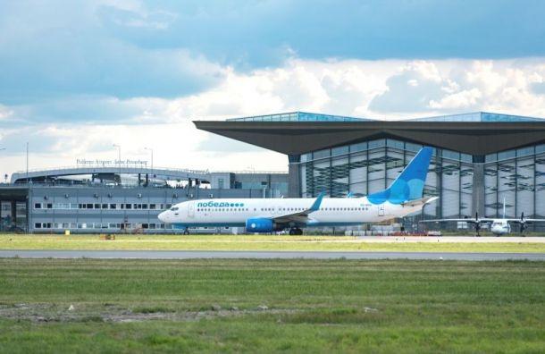 Ваэропорту Пулково отменили два рейса, еще один задержали