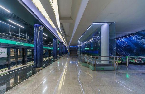 Станцию метро «Новокрестовская» переименуют в«Зенит»