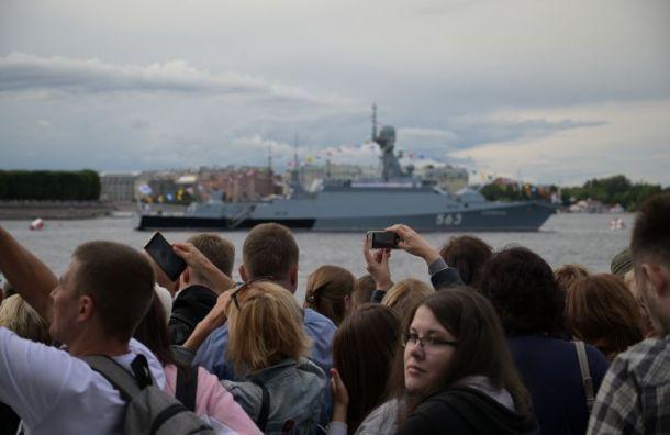НаДень ВМФ вПетербурге дождей неожидается
