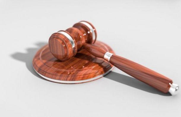 Инспектора ГИБДД наказали условным сроком заполучение взятки