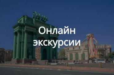 Смольный выделил субсидию наразвитие проекта «Открытый город»