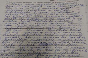 Член ТИКа обнаружила подделку подписей избирателей вУИК наТамбасова