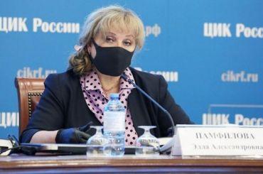 Памфилова предложила провести сентябрьские выборы втечение 2−3 дней