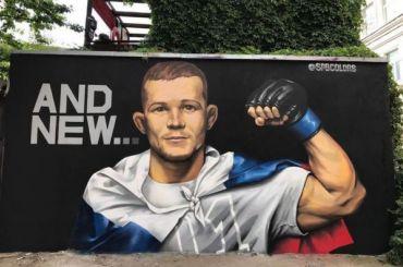 Петербургские художники сделали граффити счемпионом UFC Петром Яном