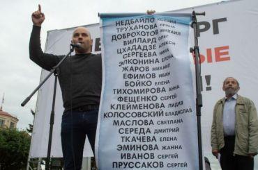 Задержан директор «Открытой России» Андрей Пивоваров