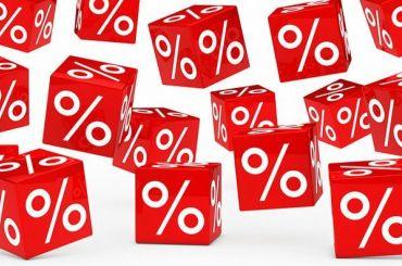 Банк России понизил ключевую ставку доисторического минимума