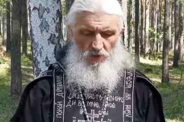 Схиигумен Сергий обратился кПутину ипотребовал отставки президента