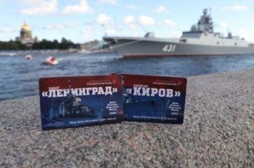Петербуржцы смогут вДень ВМФ купить флотские «Подорожники»