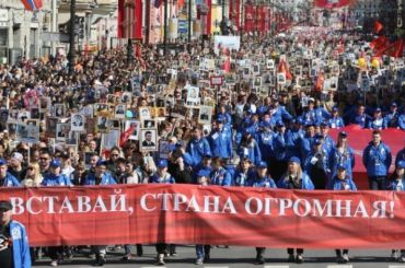СМИ: Шествие «Бессмертного полка» вПетербурге иМоскве отменят