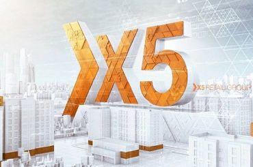 УФАС насторожился из-за растущей доли X5 Retail Group нарынке Петербурга