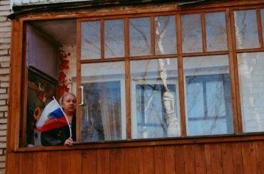 День России могут перенести с12июня на1июля