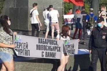 Вспыхнувший вХабаровске протест распространяется поРоссии