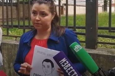 Полиция задержала четырех журналистов наакции вподдержку Сафронова