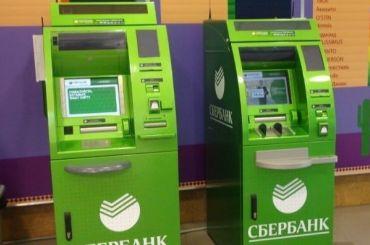 Грабители взорвали банкомат в Марьино и похитили 610 тысяч рублей