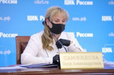 ЦИК обновил данные оголосовании попоправкам вКонституцию