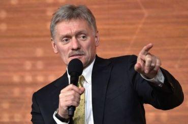 Песков назвал глупостью заявление ВМС Украины оподготовке квойне сРоссией