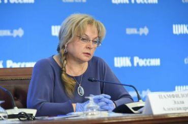 Памфилова поручила Миненко разобраться вситуации стравмой Френкеля