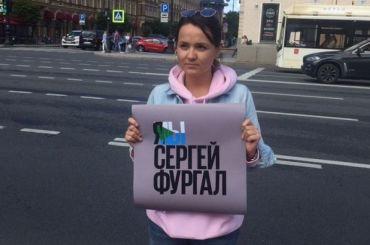 Члены петербургского ЛДПР встали впикеты вподдержку губернатора Фургала
