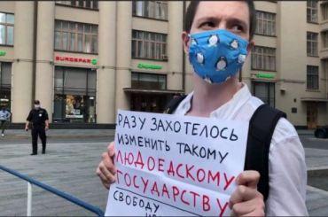 Московские журналисты выходят впикеты вподдержку Ивана Сафронова