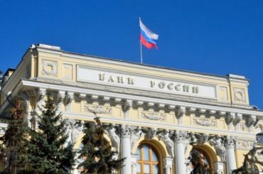 Центробанк лишил лицензии петербургский банк «Невастройинвест»