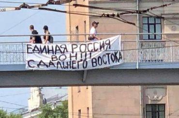 Стихийный протест вХабаровске неутихает даже надевятый день