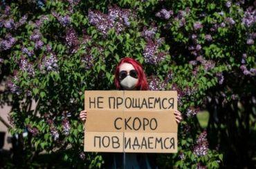Задержана активистка «Партии мертвых» Мария Воногова